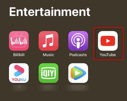 Open YouTube App on Phone